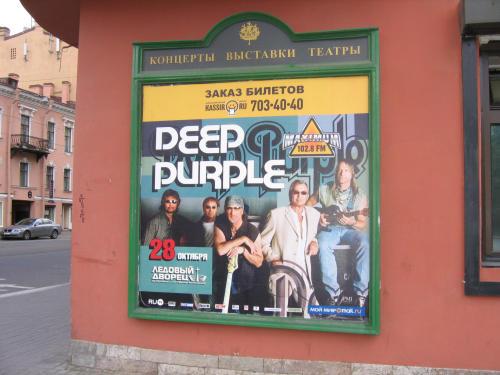 Tour poster, St.Petersburg, Oct 28 2008.
