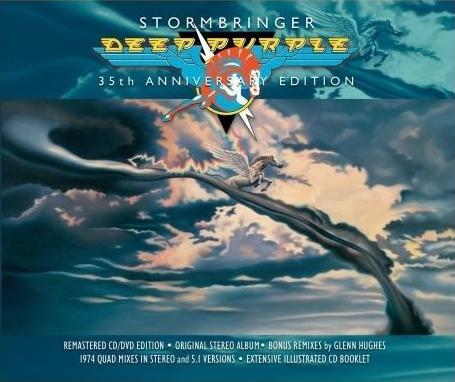 Stormbringer (2009 EMI remaster) front cover
