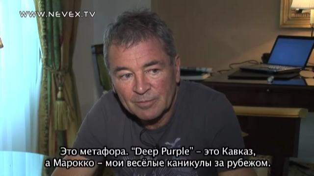 Ian Gillan interview, Moscow, April 17 2009. Screenshot courtesy of Nevsky TV http://nevex.tv/