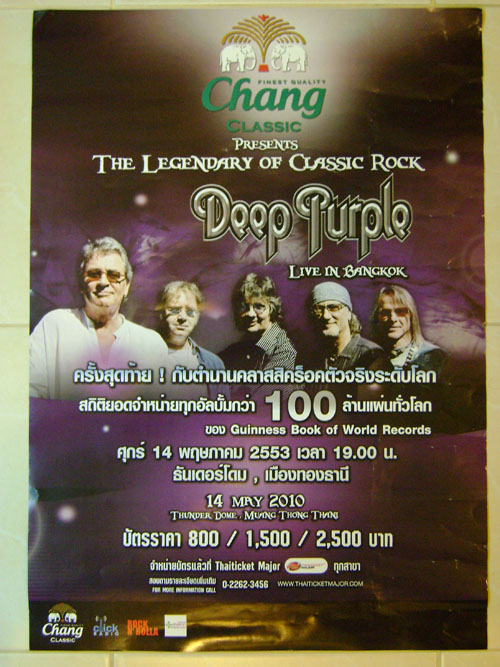 Bangkok 2010 poster