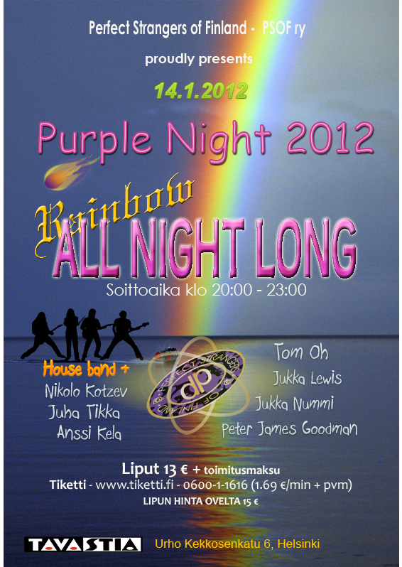Purple Night 2012 poster; image courtesy of PSoF