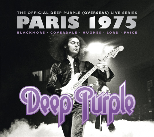 Paris 1975, 2012 release cover art; image courtesy of DP(O)