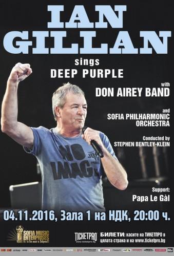 Ian Gillan, Sofia 2016 flyer