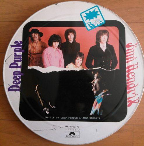 Battle of Deep Purple and Jimi Hendrix cover art
