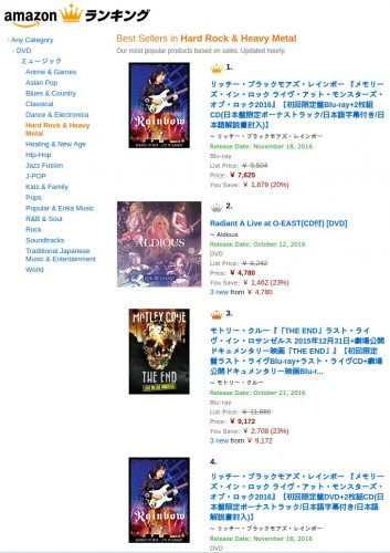 Amazon Japan video chart as of 2016-10-01 17:17 UTC