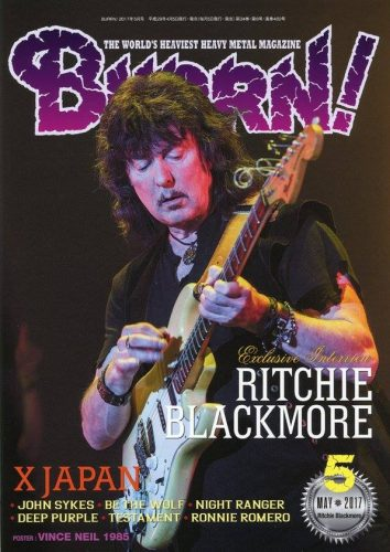 Burrn! magazine May  2017