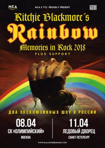 Rainbow 2018 Russian tour poster