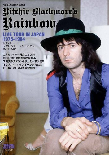 Rainbow On Tour in Japan 1976-1984 photobook cover