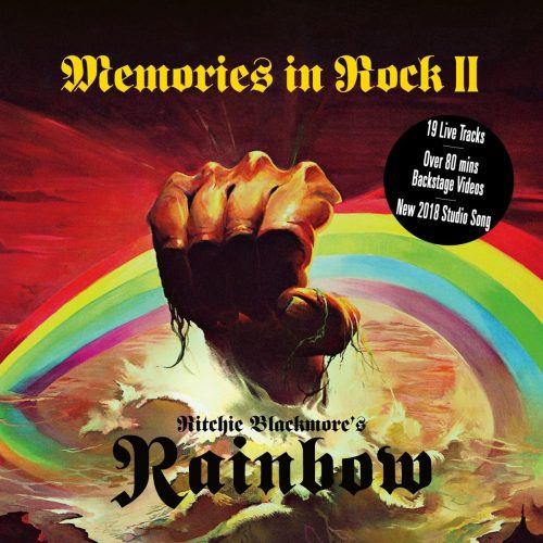 Memories in Rock II cover art