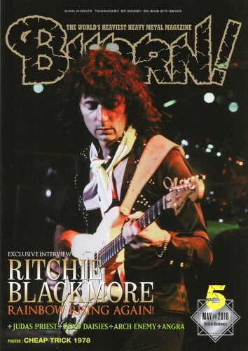 burrn may 2018 cover