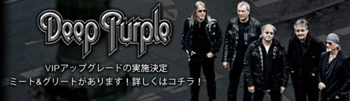 Deep Purple Japan 2018 VIP tickets flyer