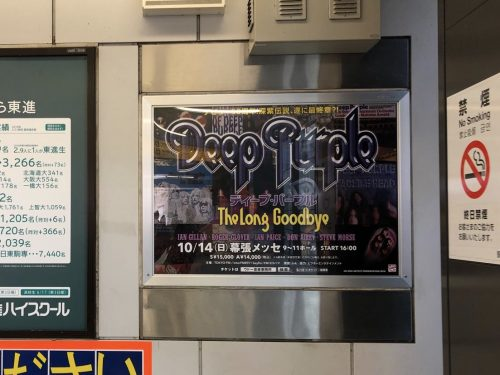 The Long Goodbye Tour ad at the Shibuya Station in Tokyo