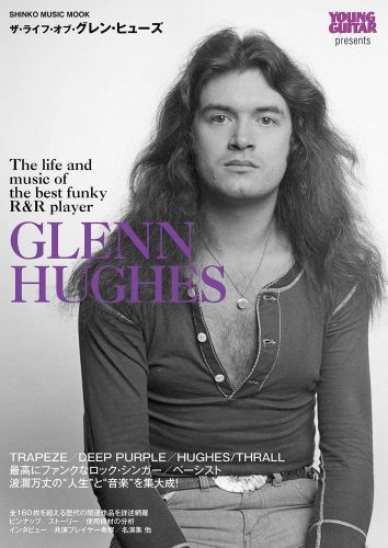 The lIfe of Glenn Hughes book cover