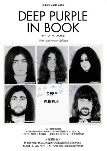 Deep Purple in Book cover