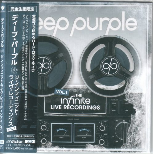 The Infinite Live Recordings Vol.1 Japanese artwork