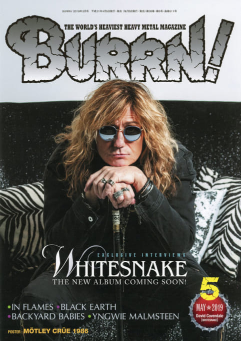 Burrn! 2019/05 cover with David Coverdale