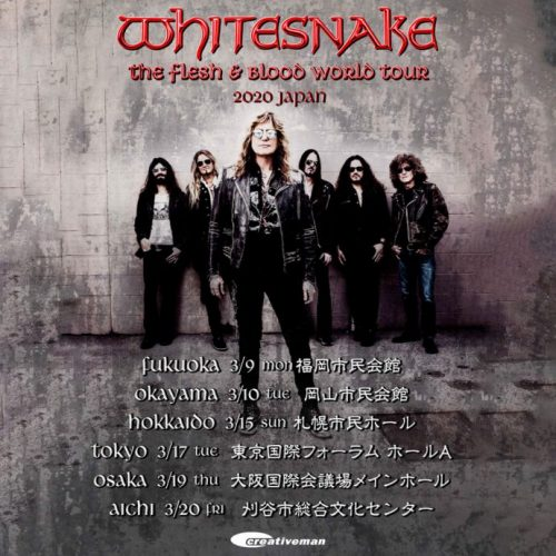 Whitesnake JAPAN tour 2020 poster