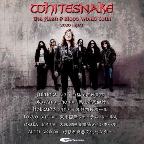Whitesnake JAPAN tour 2020 poster