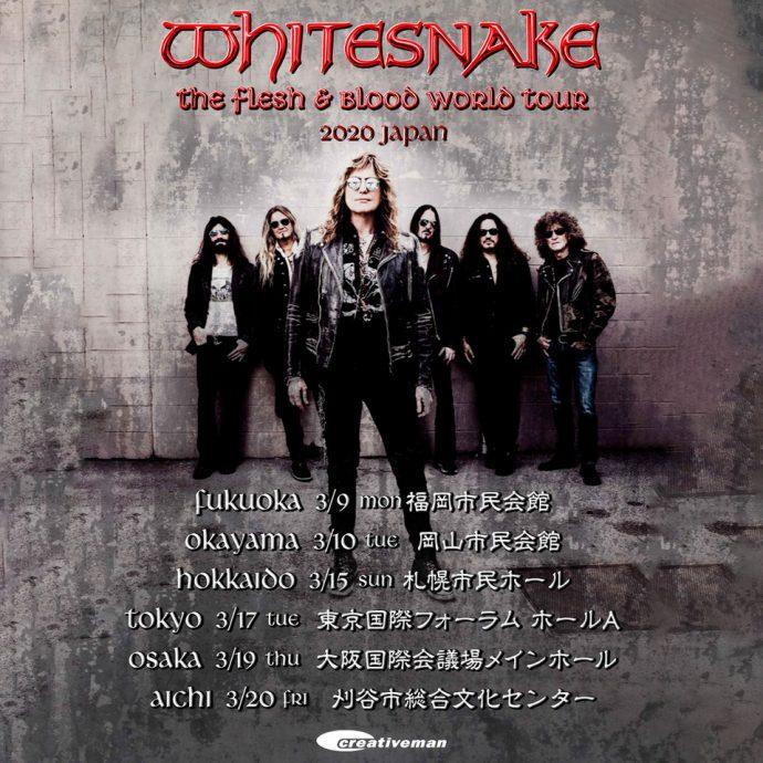 The Highway Star — Japanese Whitesnake dates rescheduled
