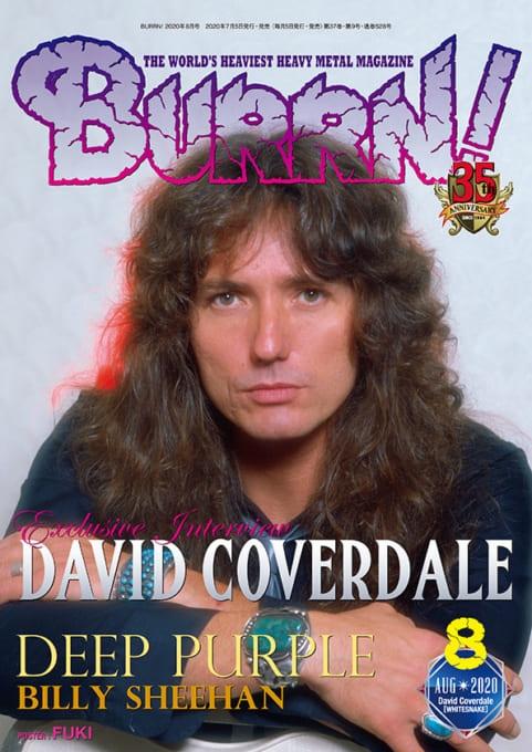 burrn_2020-08_cover